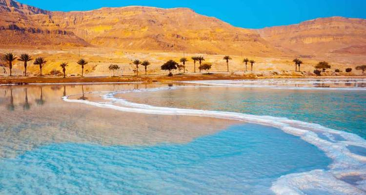 Amman Holiday Packages | Flights + Hotel Packages From , Qatar